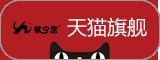 馨宁居天猫旗舰店