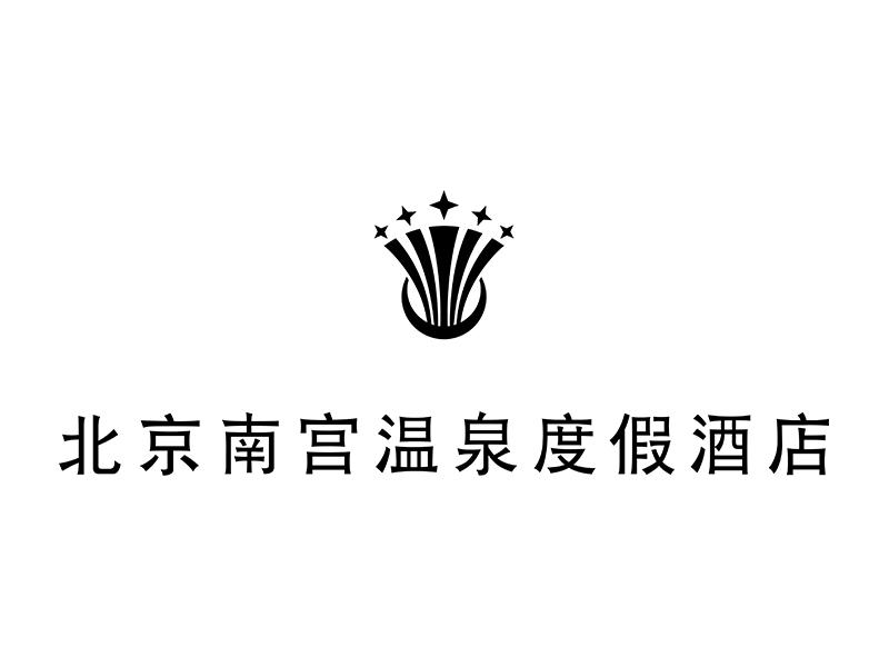 南宫温泉度假村躺椅和遮阳伞案例