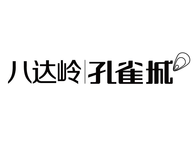 岗亭伞应用案例(五)