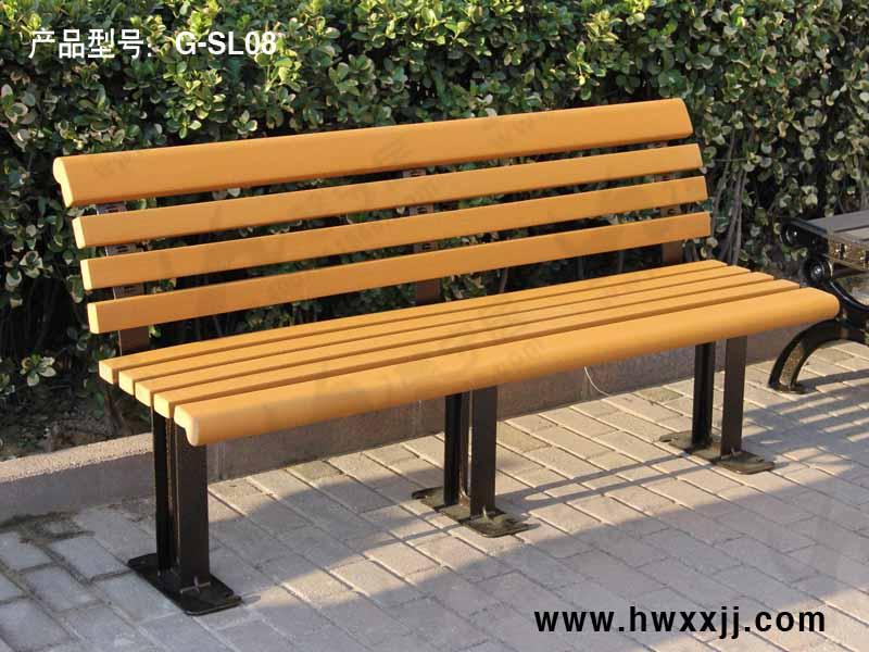 靠背环保木铸铝椅G-SL08